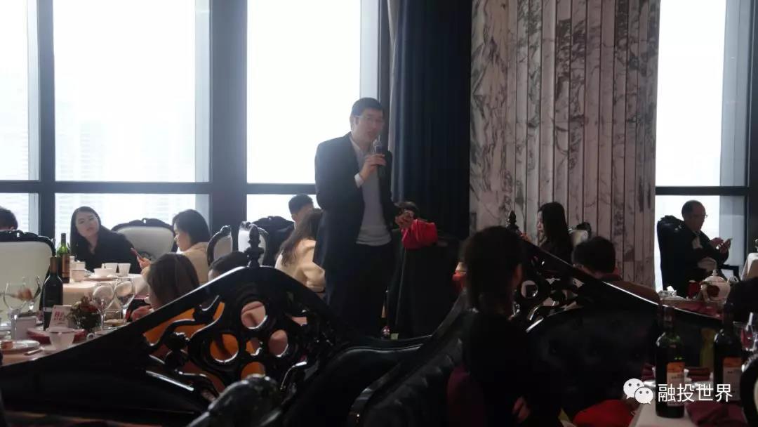 融投世界(上海)第二次线下活动圆满举行